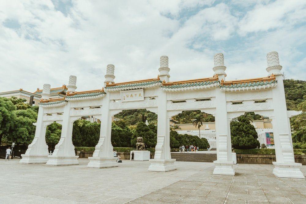 national_palace_museum_taipei-6097048