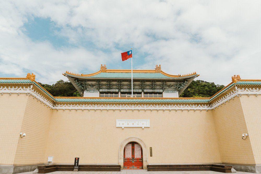 national_palace_museum_taipei-3772949
