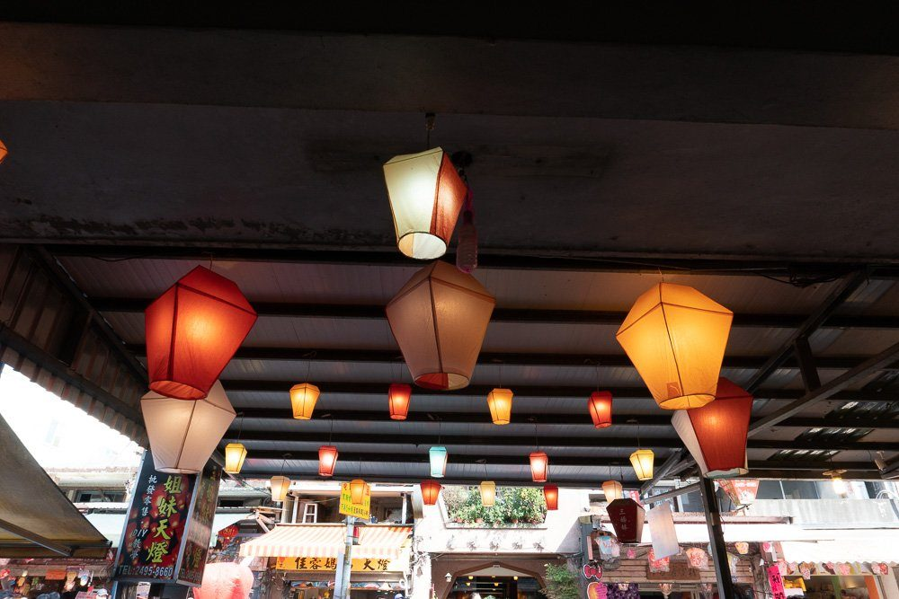 pingxi_taiwan-9230260
