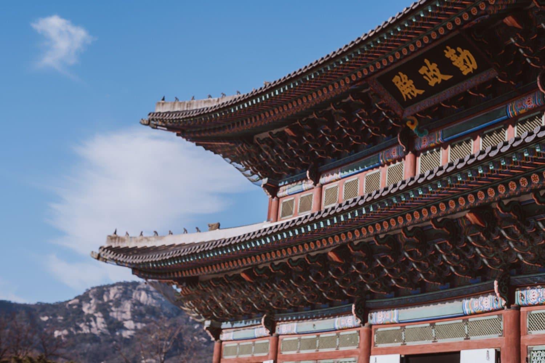 Seoul-Palace